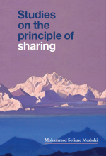Studies on the principle of sharing, by Mohammed Sofiane Mesbahi